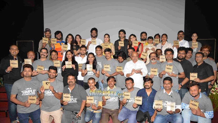 dayavittu gamanisi audio released