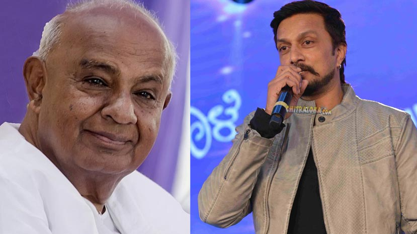 devegowda speaks on sudeep