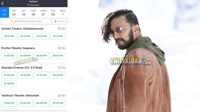 hebbuli booking starts