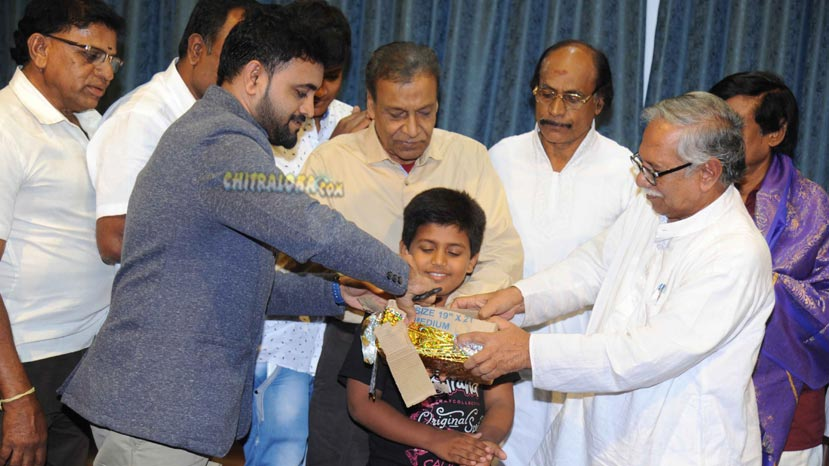 hoomanasu audio released