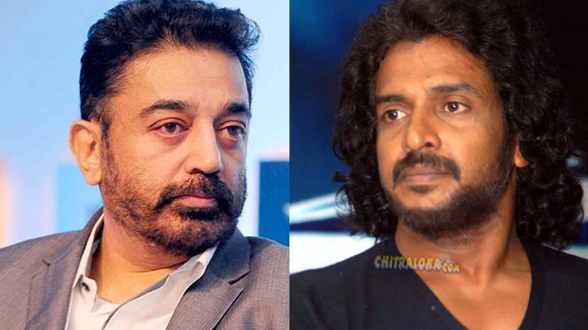 uppi politics in kamal hassan sytle