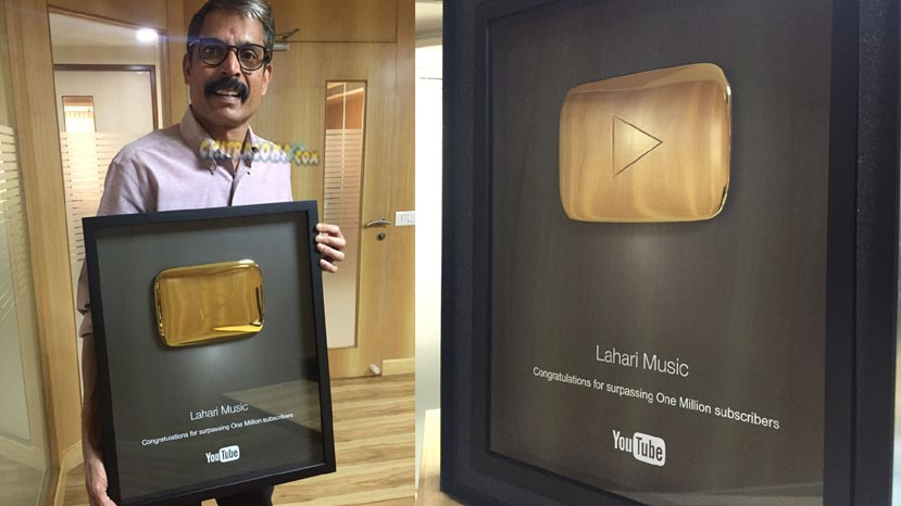 youtube gold play button award to lahari musc