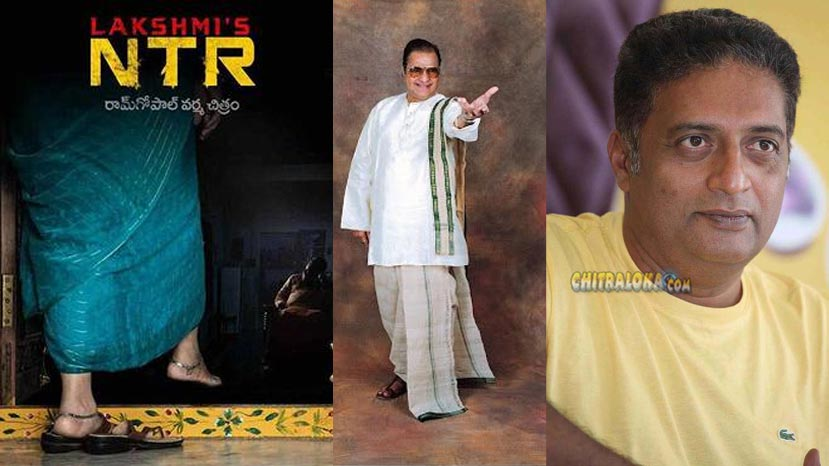 will prakash rai act as ntr