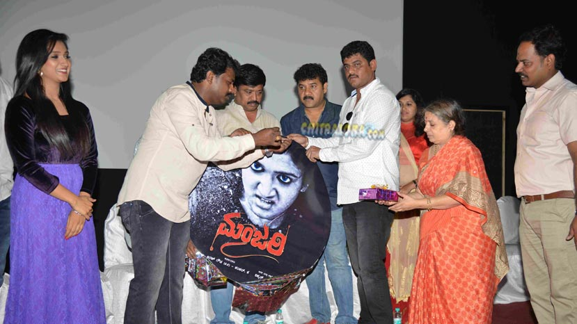 varthur prakash releases the songs of manjari