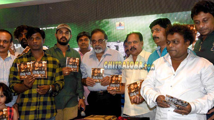 mastigudi audio launched