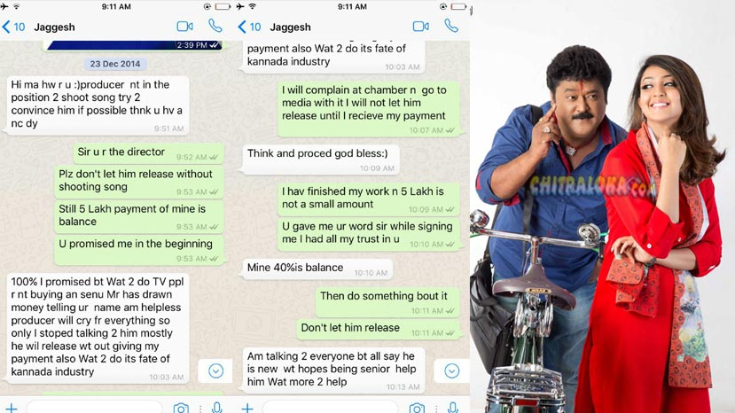 aindritha rai jaggesh conversation