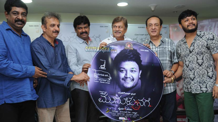 ananth nag released title track of mugulunage