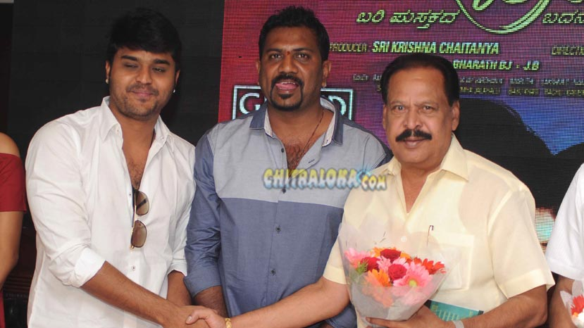 preethi prema audio launch image