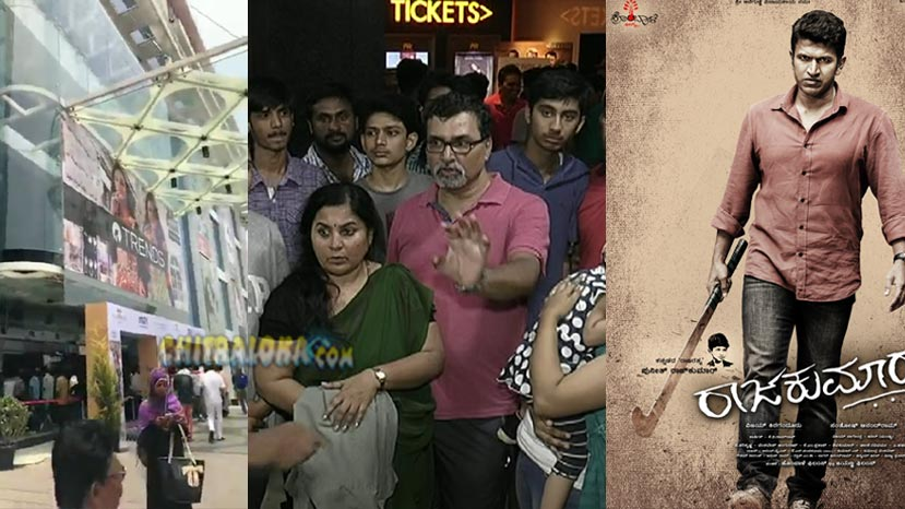 pvr racial discrimination aganist raajkumara