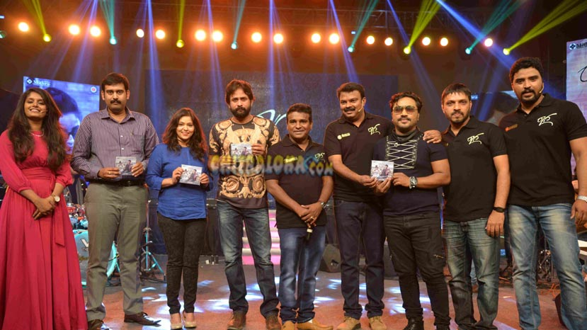 raaga audio launched