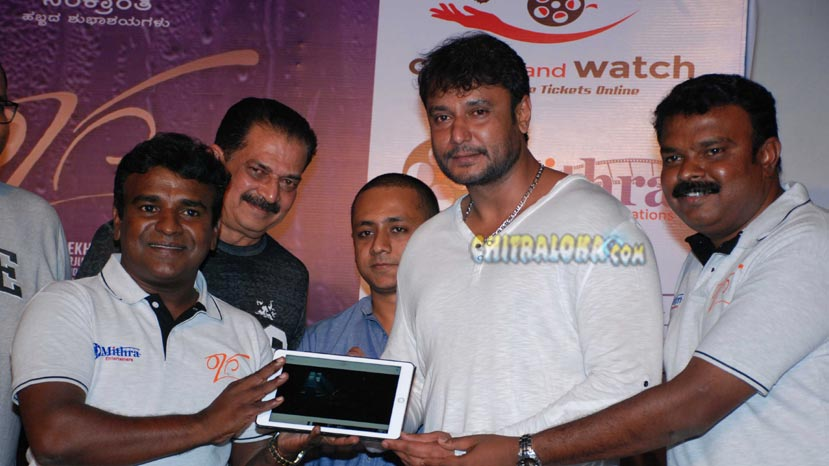 raaga trailer launched