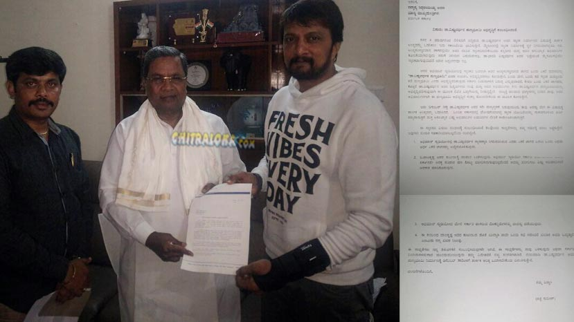 sudeep's letter to cm