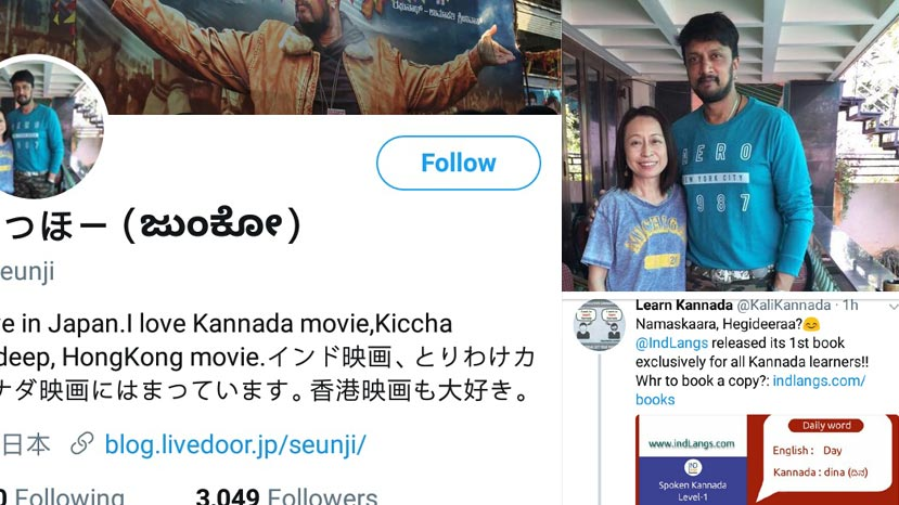 sudeep's japan fan learns kannada