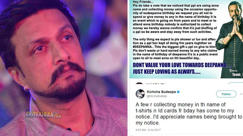 sudeep tweets on frauh account