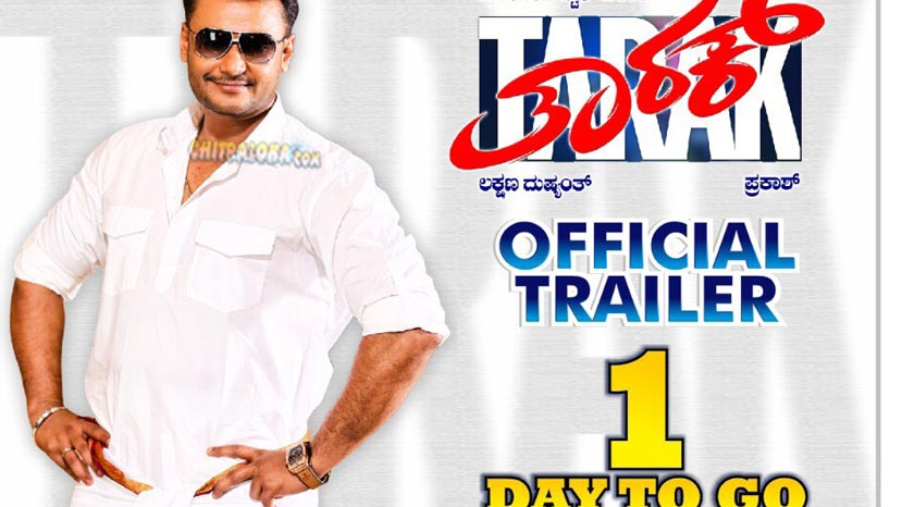 tarak official trailer