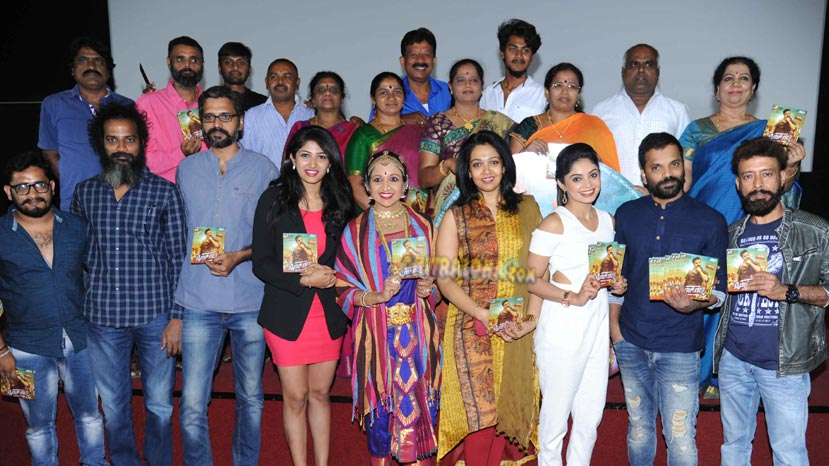 tiger galli audio launched