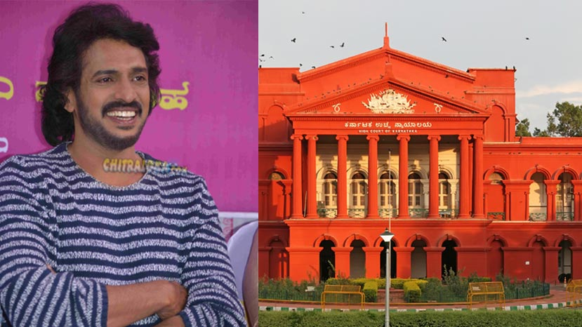upendra relaed by high court