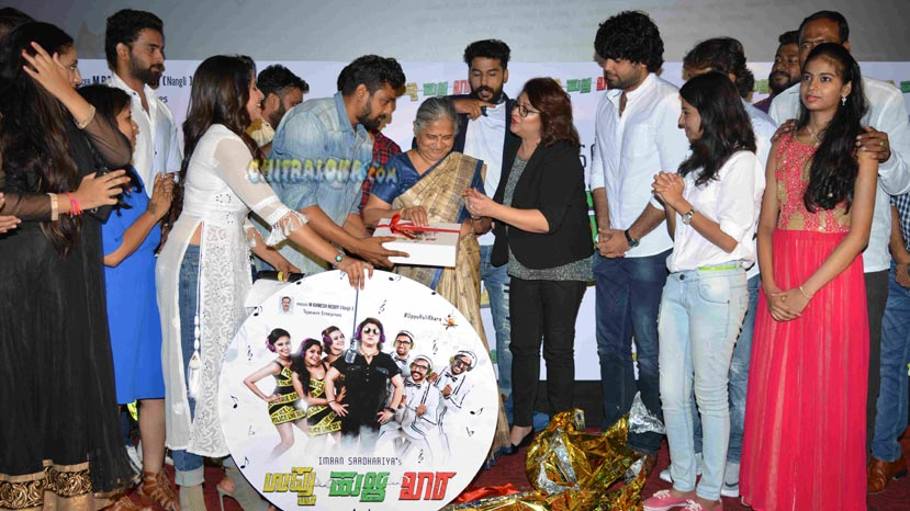 uppu huli khara audio released