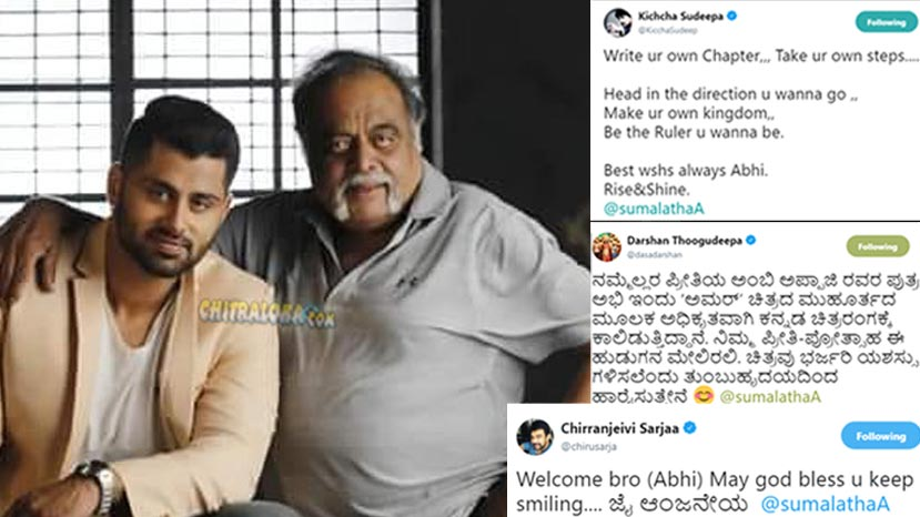 ambareesh son abishekk