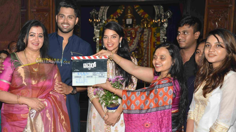 abhishek's amar launched