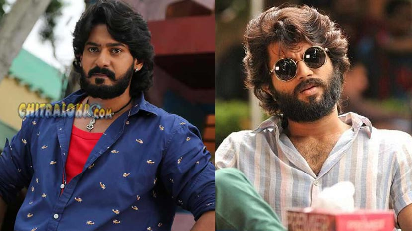arjun gowda is not arjun reddy remake