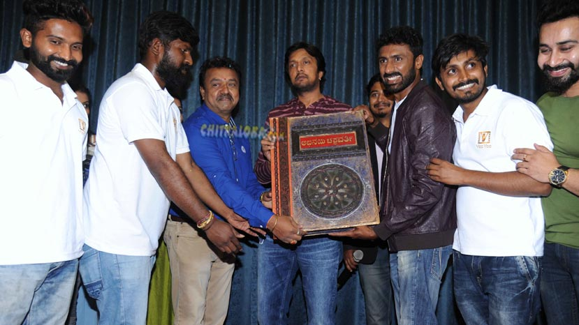 sudeep releases the songs of atm