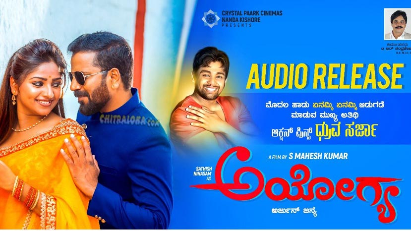 dhruva sarja to release ayogya songs