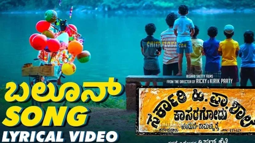 balloon song is also super hit