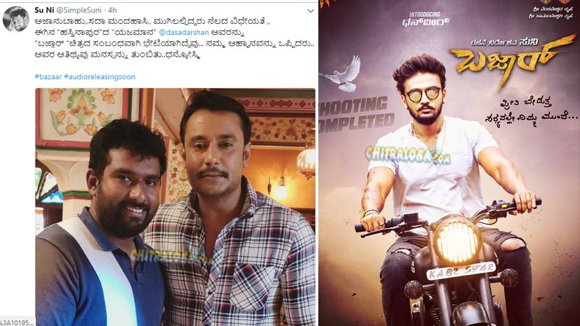 darshan to release suni's bazaar song