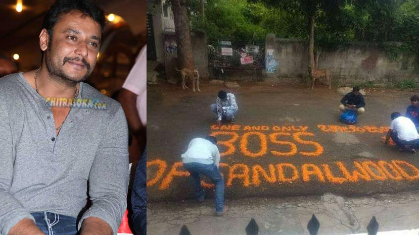 darshan fans decorate his name with flowers