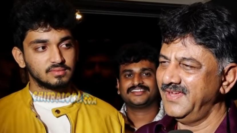 dk shivakumar watche naduve antharalvirali movie