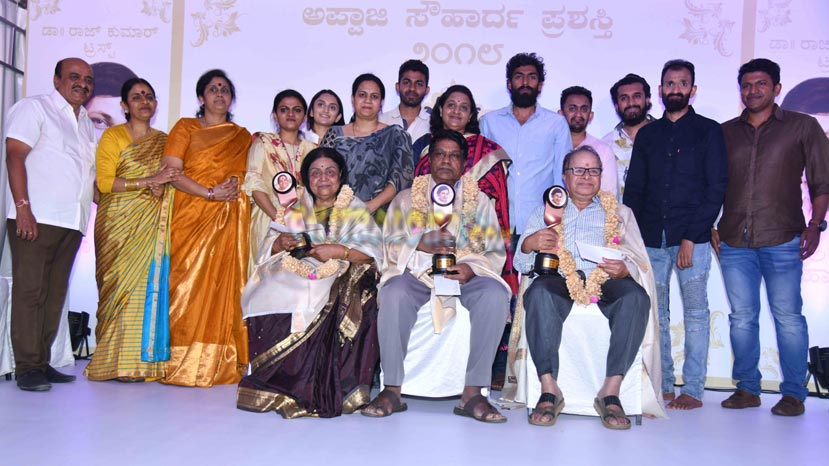 rajkumar sau harda awards
