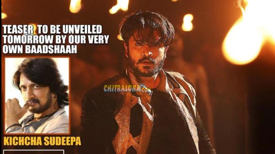 sudeep to release the teaser of kalachakra today