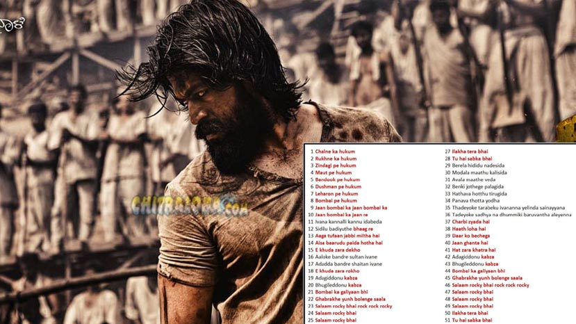 kgf gets into controversy