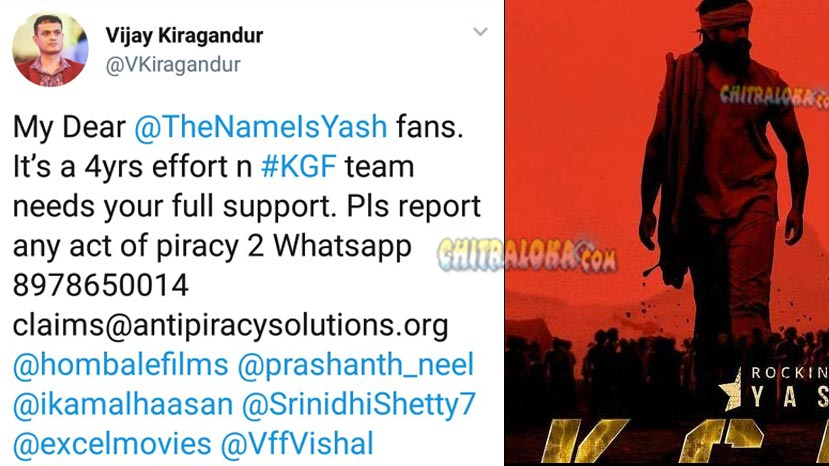 kgf producer requests fans o compaint any piracy of kgf