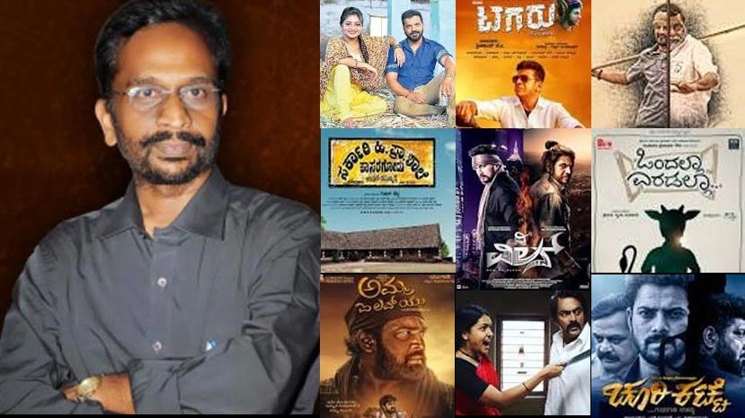 double century for kannada films this year