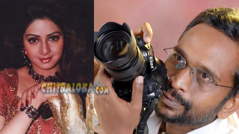 sridevi said click only two photos