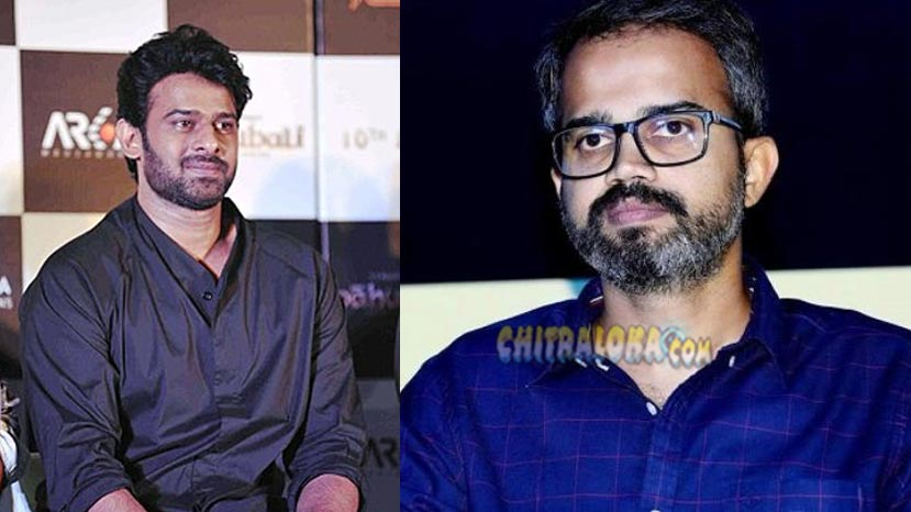will prashanth neel to direct prabhas ?