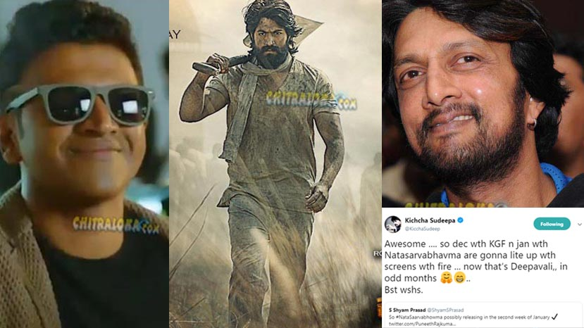 sudeep wishes good luck to kgf and natasarvabhouma