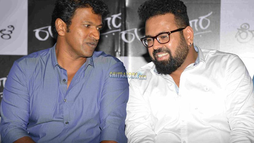 puneeth's new film likely to be titled parashuram