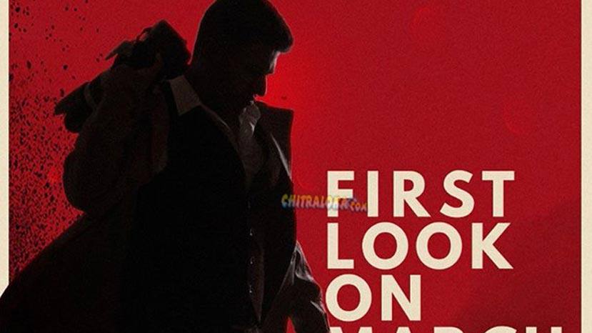 puneeth's movie first look soon