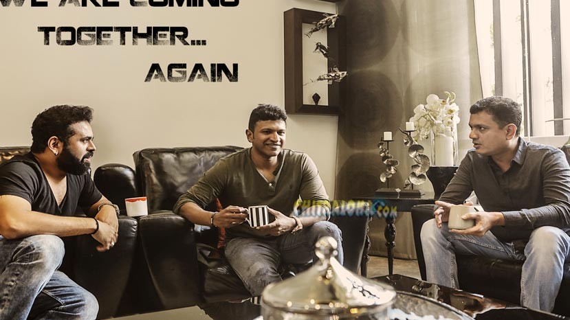 puneeth's new film title on oct 10th