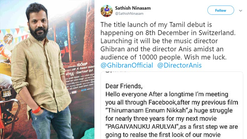 sathish ninsam debuts in tamil