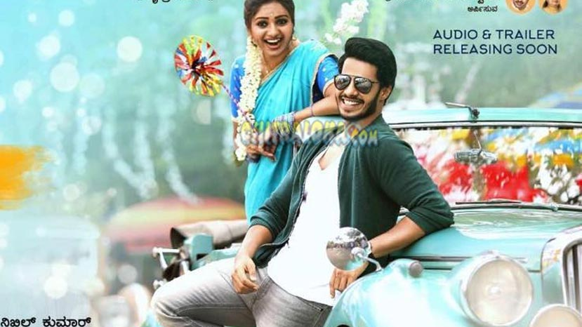 seetharama kalyana will release on jan 25th
