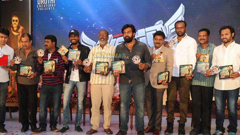 seizer audio released