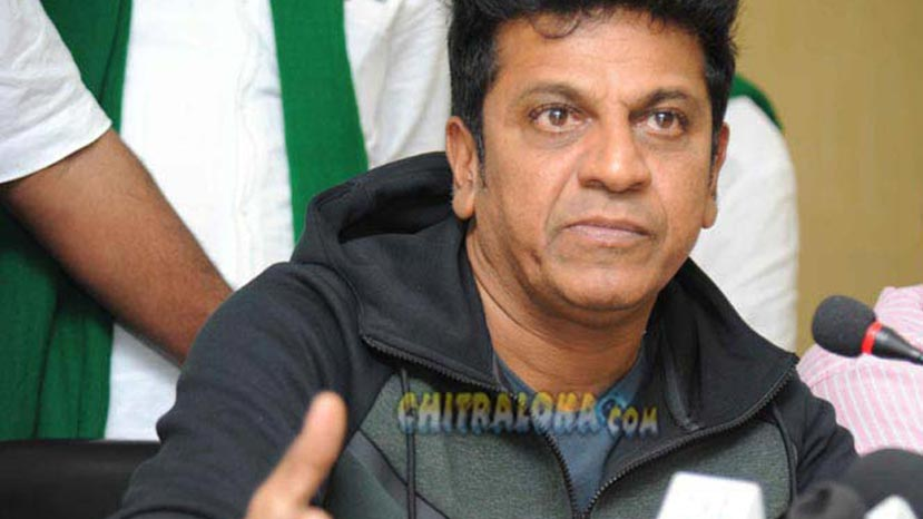 shivanna warns and requests fans