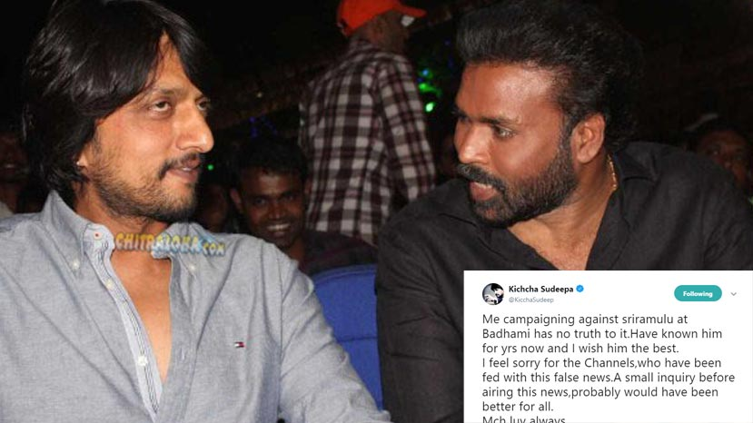 sudeep rubbishes rumors about campaign against sri ramulu