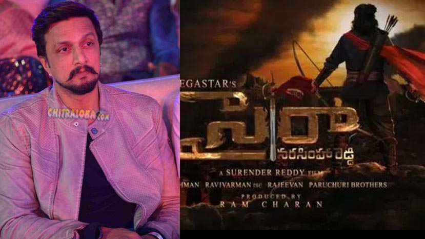 sudeep joins the sets of syeraa narasimha reddy