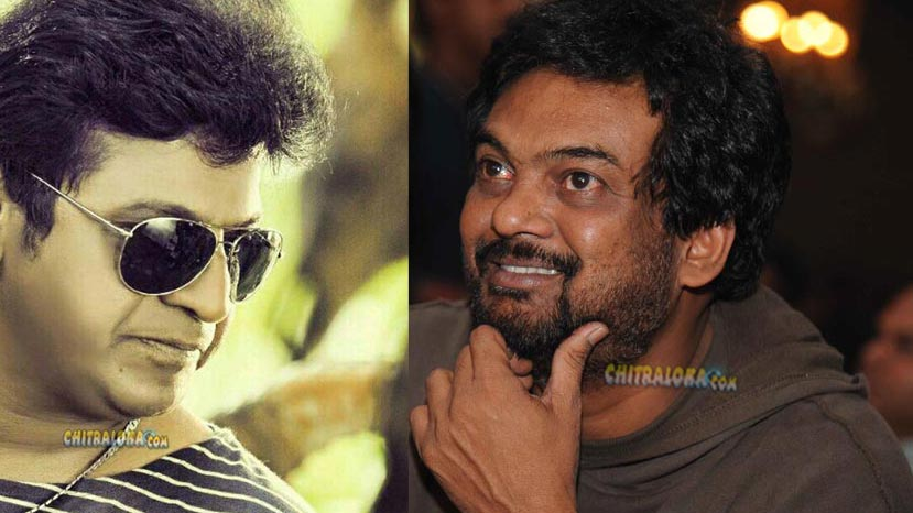 puri jagannath is eager to watch tagaru