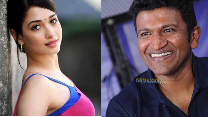 tamanah and puneeth in ad commercial